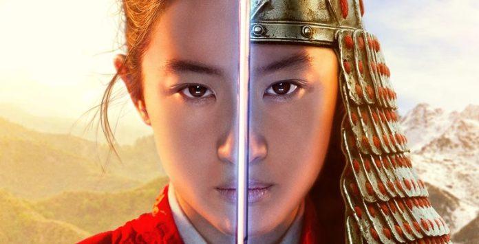 Mulan International Poster